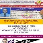 upda qatar mechanical exam,