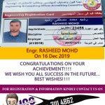 upda qatar exam questions