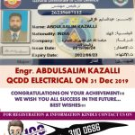 mmup final for civil engineers updaqatar electrical sample questions