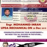 mmup final for civil engineers upda mechanical engineering syllabus upda mechanical engineering questions updaqatar electrical sample questions