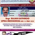 upda qatar mechanical exam updaexam questions for mechanical engineers