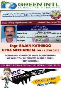 upda qatar mechanical exam updaexam questions for mechanical engineers