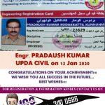 upda mechanical qatar upda exam for mechanical engineer