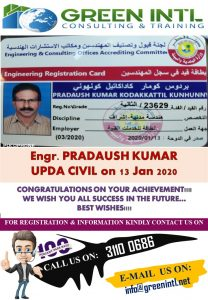 upda mechanical qatar upda exam for mechanical engineer