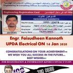 mmup electrical exam mmup electrical exam questions pdf