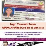 mmup architecture exam pdf
