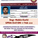 mmup civil engineering