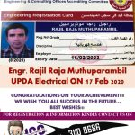 mmup electrical upda electrical