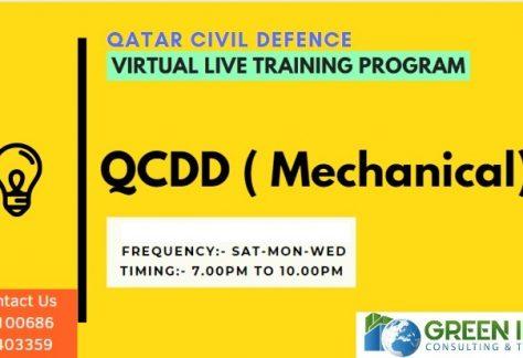 mmup qatar registration exam for engineers qcdd mechanical